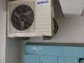 Turkmenistan air conditioning