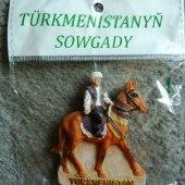 Туркменские магниты