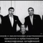 Turkmenistan: End Enforced Disappearances