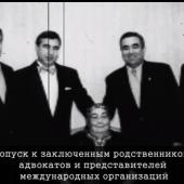 Туркменистан: необходимо положить конец насильственным исчезновениям