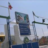 «На туркмено-иранской границе тянут время»