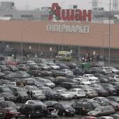 Туркмен осужден в Москве за подготовку взрыва гипермаркета