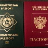 В Москве состоялся семинар о современном положении российских соотечественников в Туркмении