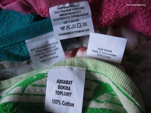 Текстильная продукция туркменских фабрик