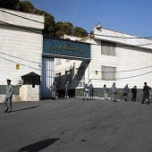 Туркмен в иранской тюрьме нуждается во внимании и помощи