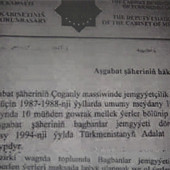 Письмо вице-премьера: Чоганлы приговорен к сносу
