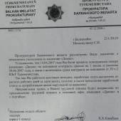 Власти Туркменистана должны немедленно освободить Сапармамеда Непескулиева