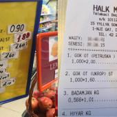Туркменистан: Кто защитит права потребителей?