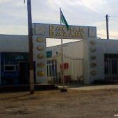 В связи с визитом президента в Теджене закрыли базары