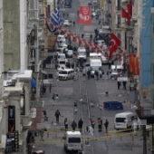 При теракте в Стамбуле ранены граждане Туркменистана