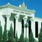 Ашхабад: Иностранцам и дипломатам частично разрешили снимать квартиры