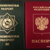 Туркменистан: Бипатридка не может выехать в Москву на операцию