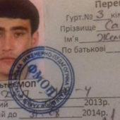 «Я готова приехать к нему!» — Украинка призывает туркменского выпускника вернуться к их будущему сыну