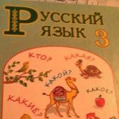 Туркменистан: Русские классы средних школ переполнены