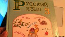 uchebnik_min