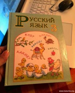 uchebnik_turkmenistan