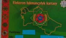 lukman_min
