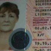 В Ашхабаде не стало Людмилы Волковой