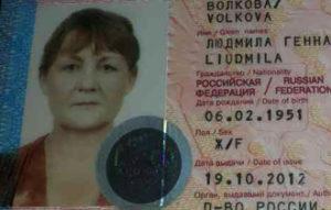 lyudmila_volkova