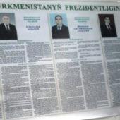 Заявление Группы гражданской солидарности с Туркменистаном к выборам президента Туркменистана