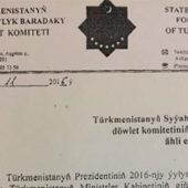 Туркменистан: Массовые увольнения работающих пенсионеров