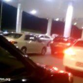 Туркменистан: Слухи о повышении цен на бензин спровоцировали ажиотаж среди автовладельцев