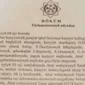 Азатлык получил текст судебного секретного приговора в отношении туркменских бизнесменов