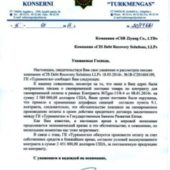 После публикаций в СМИ «Туркменгаз» выплатил долг китайской компании