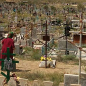 Полиция в Дашогузе снабжена планом по задержанию граждан