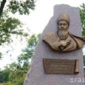 На ул. Махтумкули в Ташкенте открыт барельеф поэта