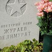 «Спасибо Вам за наше настоящее!» Память о советских воинах живет в сердцах голландцев