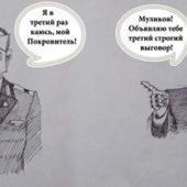 На злобу дня. Карикатуры АНТ