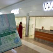 Дипломатические ведомства за рубежом приостановили выдачу виз в Туркменистан