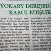 Дашогуз: По должности редактор, по замашкам – диктатор