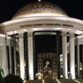 МГУ подписал соглашение о сотрудничестве с Туркменским госуниверситетом