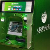 Туркменистан: За рубежом можно снимать не более $100