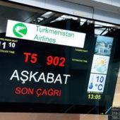 EU suspends Turkmenistan Airlines flights over safety concerns