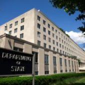 Госдеп США объявил Узбекистан, Таджикистан и Туркменистан злостными нарушителями религиозных свобод
