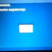 Видео: Студенты в Беларуси не могут с туркменских карт обналичить деньги