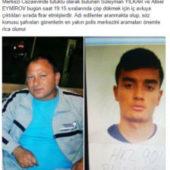 Полиция Кипра разыскивает сбежавших заключенных, среди которых гражданин Туркменистана
