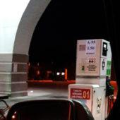 В Туркменистане подорожал бензин