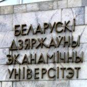«В голове-то ничего нет». Об успеваемости и долгах туркменских студентов в Беларуси