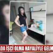 Турция: Несовершеннолетние гражданки Туркменистана освобождены из сексуального рабства