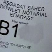Туркменистан: Почему частные нотариусы тут невыгодны