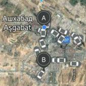 Передовые туркменские технологии. О новом ашхабадском сервисе «Срочное такси»