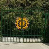 Ашхабад: Ботанический будет снесен?