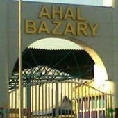 В Бабадайхане и Теджене из-за хлопка ограничили время работы местных базаров