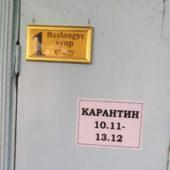 Туркменистан: В Мары эпидемия желтухи, в некоторых школах объявлен карантин