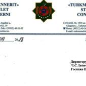 Turkmen National Oil Company Still Fails to Pay off Debt